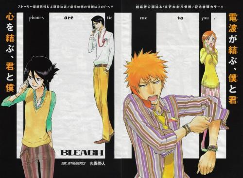 Kubo Tite, Bleach, Uryuu Ishida, Orihime Inoue, Ichigo Kurosaki