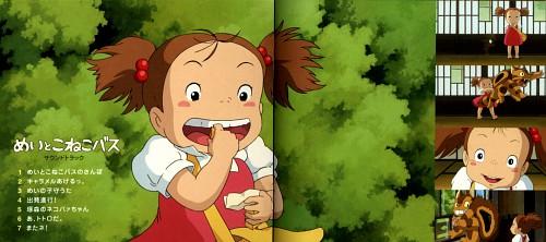 Hayao Miyazaki, Studio Ghibli, My Neighbor Totoro, Mei Kusakabe, Catbus
