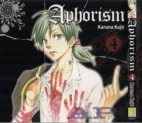 Kujo Karuna, Aphorism, Sanjurou Hinata, Manga Cover