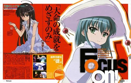 Kamatsubara Kiyoshi, Shakugan no Shana, Hecate, Shana, Magazine Page