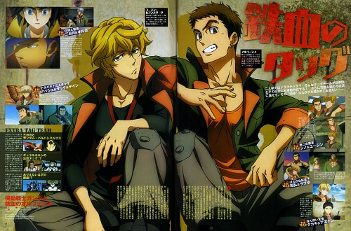 Sunrise (Studio), Mobile Suit Gundam: Iron-Blooded Orphans, Eugene Sevenstark, Norba Shino, Magazine Page