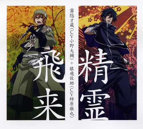 Kairi Shimotsuki, Studio Sakimakura, Brave 10, Saizou Kirigakure, Sasuke Sarutobi (Brave 10)
