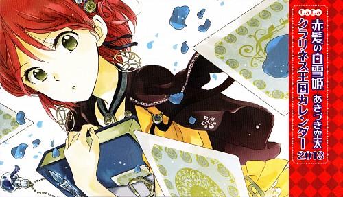 Sorata Akizuki, Akagami no Shirayuki-hime, Shirayuki (Akagami no Shirayuki-hime), Calendar