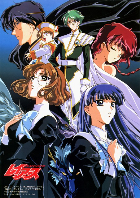 CLAMP, TMS Entertainment, Magic Knight Rayearth, Umi Ryuuzaki, Ascott