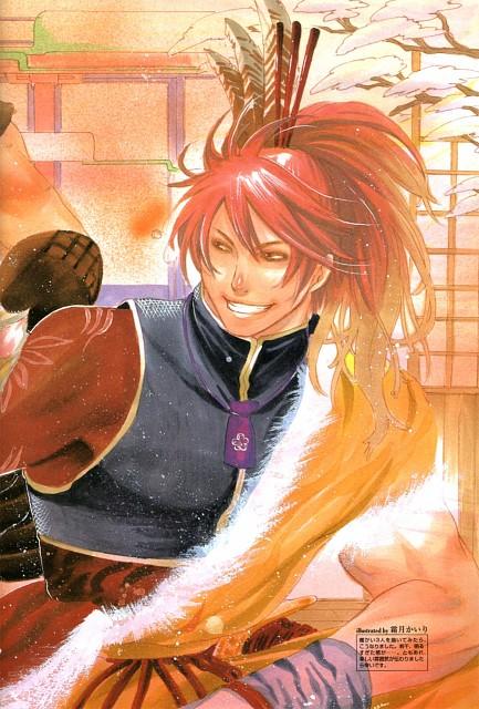 Kairi Shimotsuki, Capcom, Production I.G, Sengoku Basara 2 Visual & Sound Book Vol. 3, Sengoku Basara