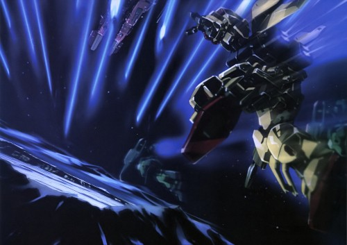 Sunrise (Studio), Mobile Suit Gundam - Universal Century, Mobile Suit Zeta Gundam, Gundam Perfect Files