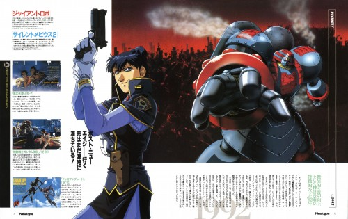 Kia Asamiya, Radix, Silent Mobius, Giant Robo, Katsumi Liqueur