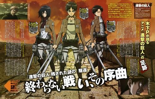 Hajime Isayama, Production I.G, Shingeki no Kyojin, Mikasa Ackerman, Levi Ackerman