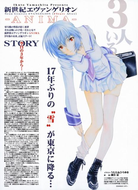 Hiroyuki Utatane, Ryo Ramiya, Neon Genesis Evangelion, Rei Ayanami