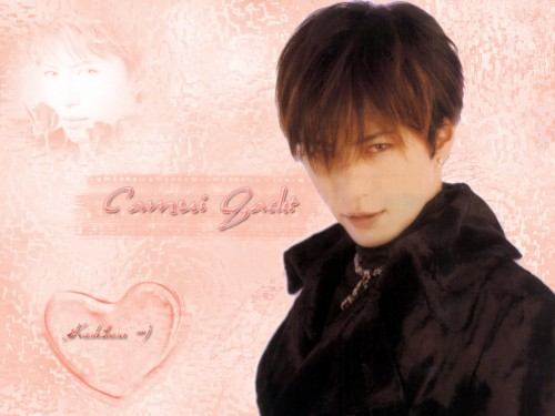 Gackt Camui Wallpaper