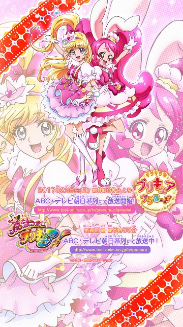 Toei Animation, Kirakira Precure A La Mode, Mahou Tsukai Precure!, Cure Whip, Cure Miracle