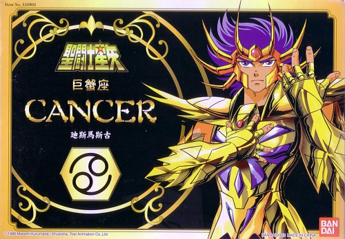 Masami Kurumada, Toei Animation, Saint Seiya, Cancer DeathMask