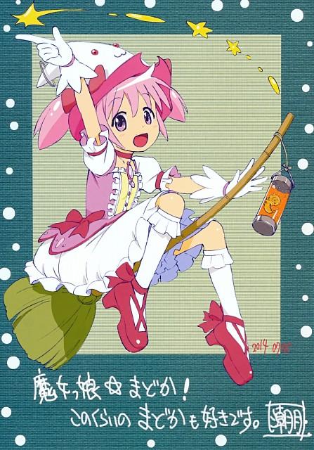 Shaft (Studio), Puella Magi Madoka Magica, Madoka Magica RAKUGAKI-NOTE: Rebellion, Madoka Kaname, Doujinshi