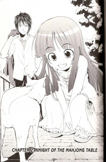 Tonogai Yoshiki, Higurashi no Naku Koro ni, Rika Furude, Mamoru Akasaka, Chapter Cover