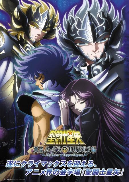 Masami Kurumada, Toei Animation, Saint Seiya, Pandora, Thanatos