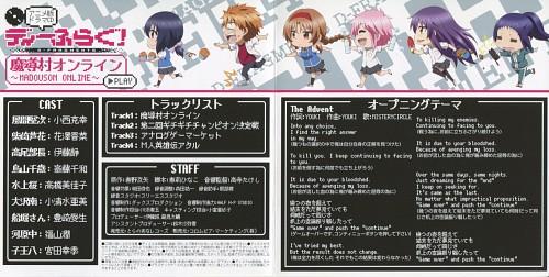 D-Frag, Chitose Karasuyama, Funabori (D-Frag), Takao (D-Frag), Minami Oosawa