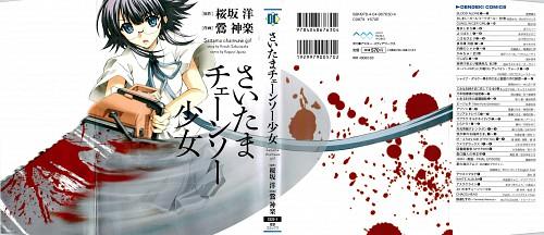 Kagura Uguisu, Saitama Chainsaw Girl, Manga Cover