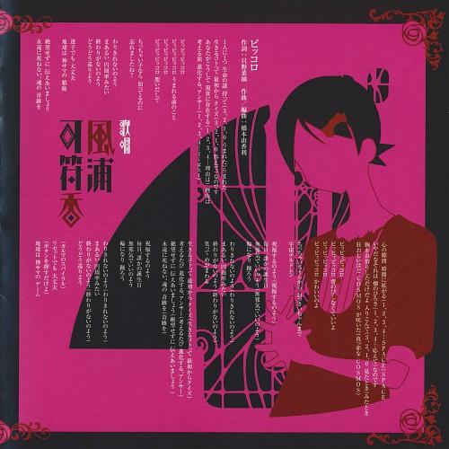 Shaft (Studio), Sayonara Zetsubou Sensei, Kafuka Fuura, Album Cover