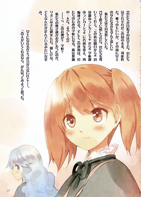 Ryo Ueda, Joou Heika no Mahou Tsukai 2, Comic Market 81