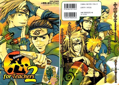 Naruto, Hayate Gekko, Minato Namikaze, Iruka Umino, Jiraiya