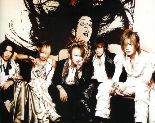 Aoi (J-Pop Idol), Gazette, Reita, Uruha, Kai
