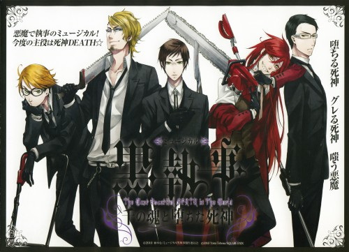 Yana Toboso, Kuroshitsuji, Ronald Knox, William T. Spears, Grell Sutcliff