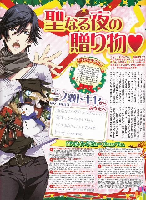 Broccoli, A-1 Pictures, Uta no Prince-sama, Tokiya Ichinose, Magazine Page