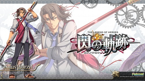 Falcom, The Legend of Heroes: Zero no Kiseki, Gaius Worzel, Official Wallpaper