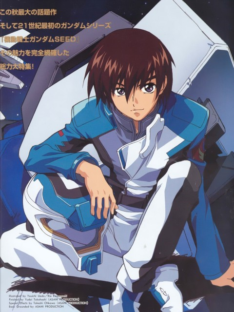 Sunrise (Studio), Mobile Suit Gundam SEED, Kira Yamato