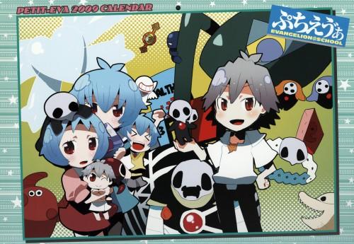 Neon Genesis Evangelion, Petit Eva 2009 Calendar, Kaworu Nagisa, Rei Ayanami, Calendar