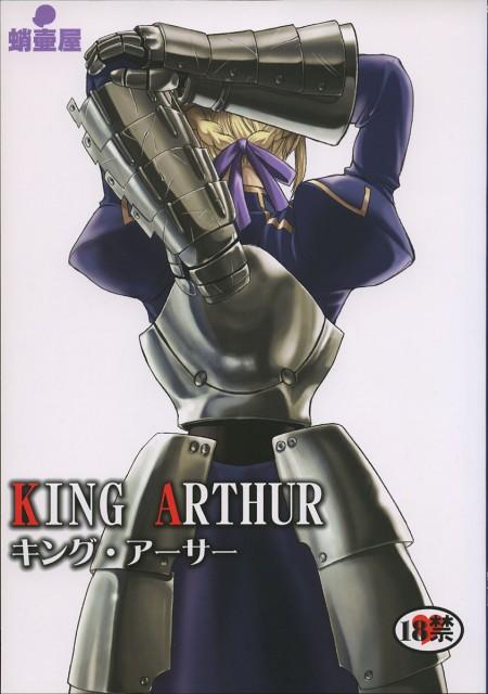 TK (Mangaka), Fate/stay night, Saber, Doujinshi
