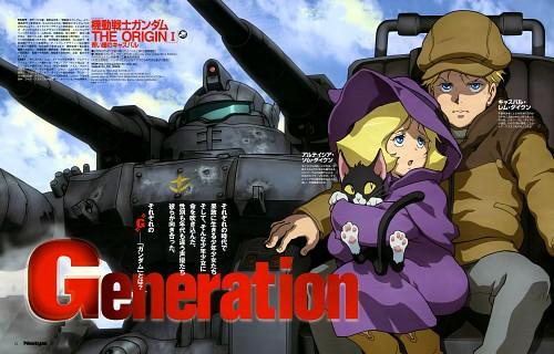 Sunrise (Studio), Mobile Suit Gundam - Universal Century, Sayla Mass, Char Aznable, Magazine Page