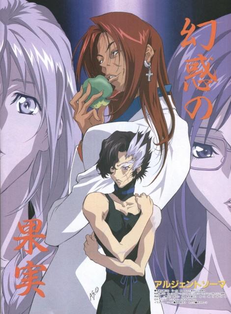 Sunrise (Studio), Argento Soma, Harriet Bartholomew, Takuto Kaneshiro