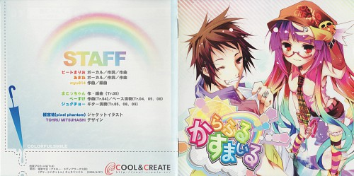 Doujin Work, COOL&CREATE, Album Cover
