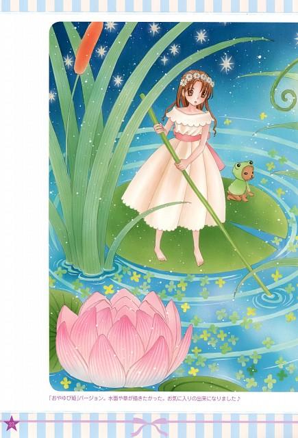 Tachibana Higuchi, Gakuen Alice, Graduation - Gakuen Alice Illustration Fan Book, Mikan Sakura, Mr. Bear