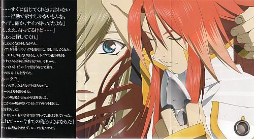 Kousuke Fujishima, Tales of the Abyss, Luke Fon Fabre, Tear Grants