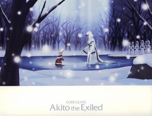 Takahiro Kimura, RICCA, Sunrise (Studio), Akito the Exiled, Leila Malcal