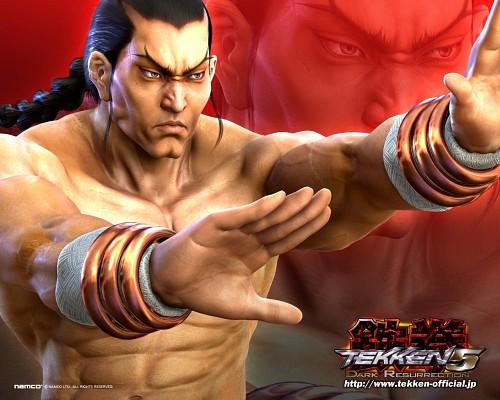 Namco, Tekken, Feng Wei