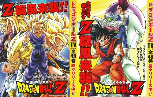 Akira Toriyama, Toei Animation, Dragon Ball, Frieza, Trunks