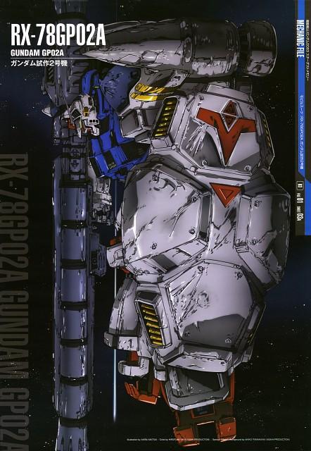 Sunrise (Studio), Mobile Suit Gundam - Universal Century, Mobile Suit Gundam 0083, Gundam Perfect Files