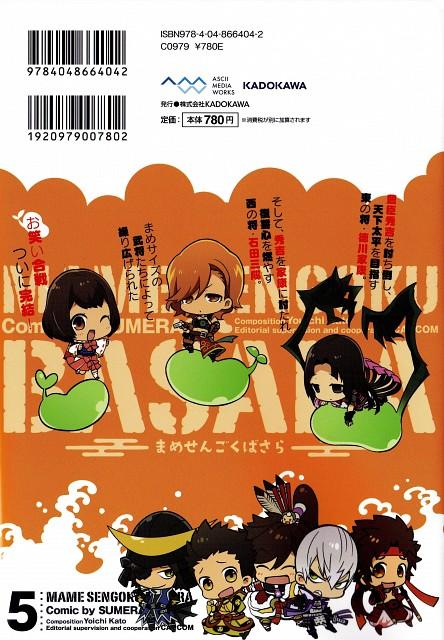 Production I.G, Capcom, Sengoku Basara, Oichi (Sengoku Basara), Mitsunari Ishida (Sengoku Basara)