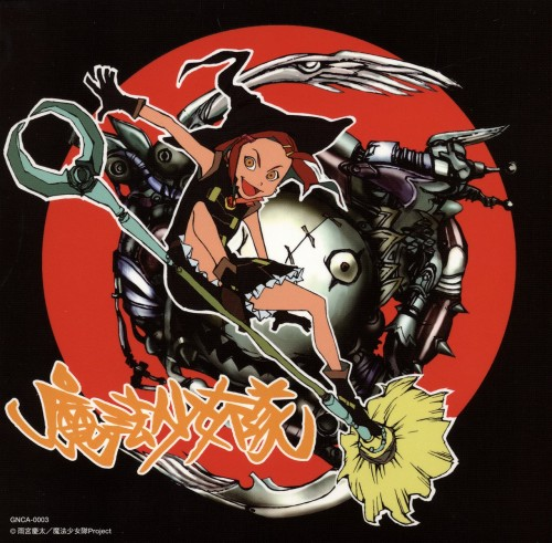 Keita Amemiya, Mahou Shoujo Tai Alice, Arusu, Album Cover