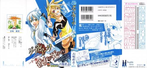Komi Naoshi, Double Arts, Elraine Figarette, Kiri Luchile, Manga Cover
