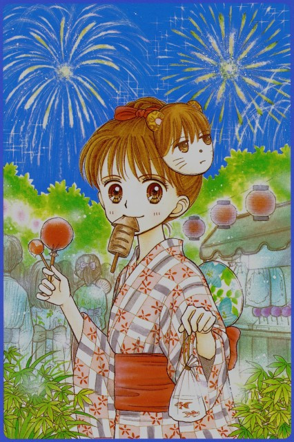 Miho Obana, Kodomo no Omocha, Sana Kurata, Akito Hayama, Postcard