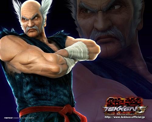 Namco, Tekken, Heihachi Mishima