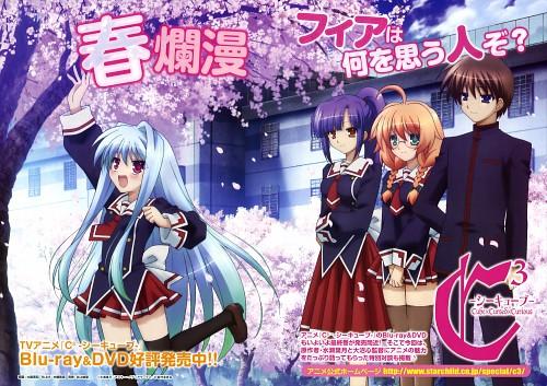 Miwa Ooshima, Silver Link, Cube x Cursed x Curious, Yachi Haruaki, Konoha Muramasa