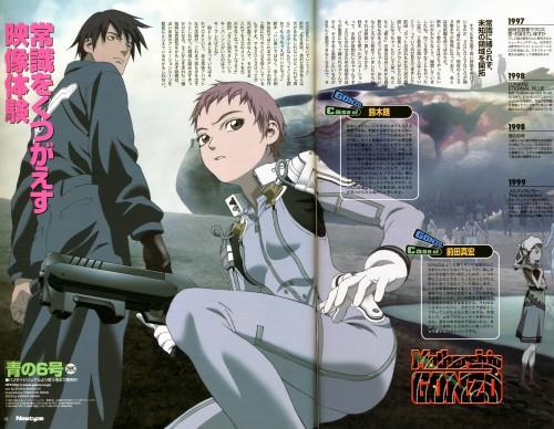 Blue Submarine No. 6, Tetsu Hayami, Mayumi Kino, Magazine Page