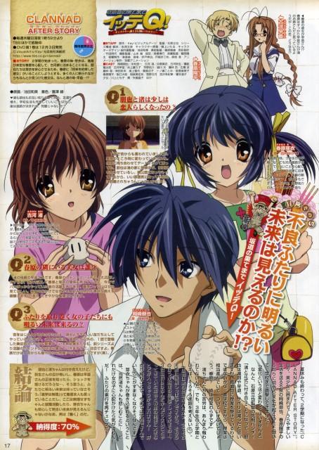 Clannad, Nagisa Furukawa, Tomoya Okazaki, Mei Sunohara, Youhei Sunohara