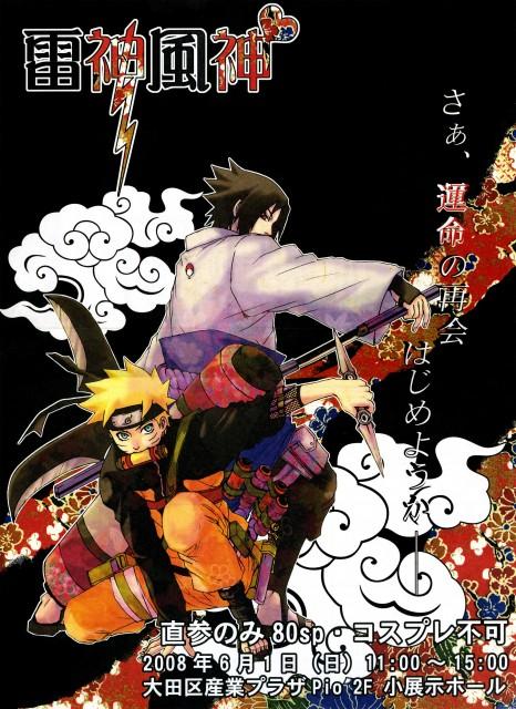 Naruto, Sasuke Uchiha, Naruto Uzumaki, Doujinshi