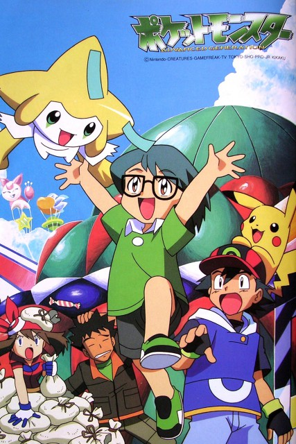 OLM Digital Inc, Nintendo, Pokémon, Jirachi, Pikachu